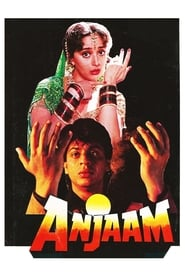 Anjaam Full Movie Download Free HD