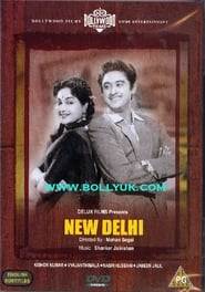 Photo de New Delhi affiche