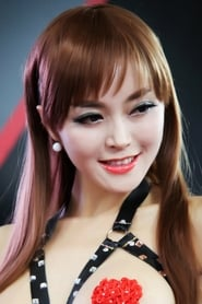 Pan Chunchun