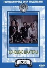 bilder von Donetskie Shakhtyory