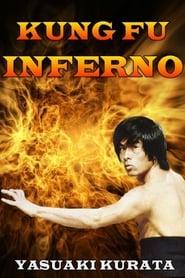 Kung Fu Inferno