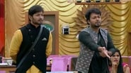 Day 76: The Never-ending Debate