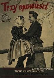 Three Stories (1953)