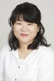 Lee Jung-eun