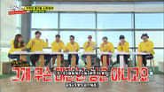 Image Running Man 1x375
