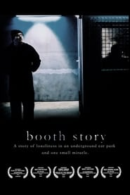 Booth Story