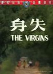 Affiche de Film The Virgins