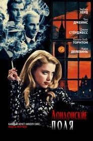 Watch Лондонские поля Online Movie