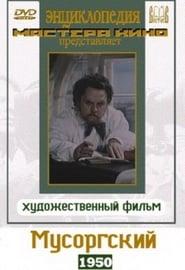 Musorgskiy locandina