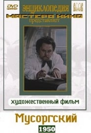 Musorgskiy bilder