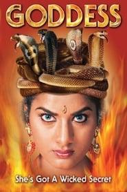 Goddess (1999) Netflix HD 1080p
