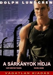 Sárkányok harca – A sárkányok hídja