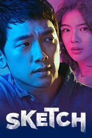 Sketch (2018)