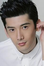 Liu Rui Lin