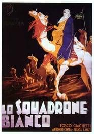 White Squadron (1936)