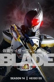 Kamen Rider - Fourze Season 14