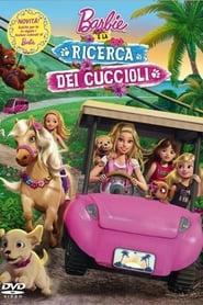 Barbie e la ricerca dei cuccioli [HD] (2016)