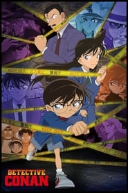 名探偵コナン Season 1 Episode 715 : Hattori Heiji and the Vampire Mansion (4)