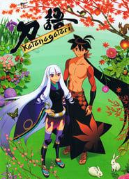 Katanagatari  Online Subtitrat