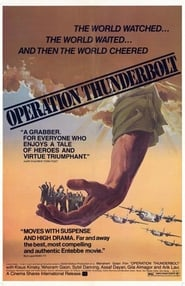 Operation Thunderbolt affisch