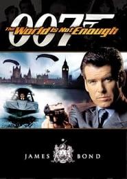 007 - 19 Il mondo non basta