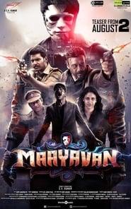 Mayavan