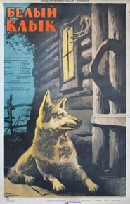 The White Fang (1946)