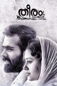 Theeram (2017) Watch HDRip Malayalam Full Movie Online