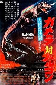 Gamera vs. Barugon (1966)