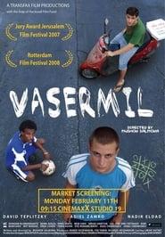 Vasermil Bilder