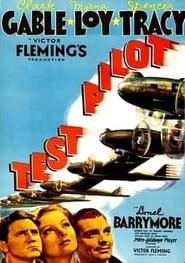 Test Pilot affisch