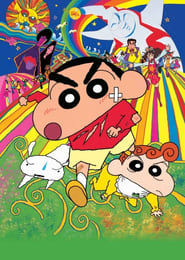 Imagen Crayon Shin-chan: The Adult Empire Strikes Back