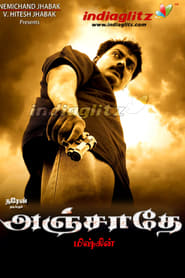 Anjathe film streaming