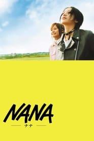 Nana 2005