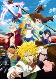 The Seven Deadly Sins saison 3 streaming vf