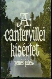 Image for movie A canterville-i kísértet (1987)