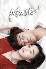 Mask (2015)