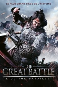 Image The Great Battle