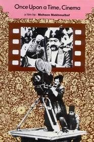 Once Upon a Time, Cinema (1992)