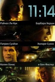 Watch Жажда смерти streaming movie