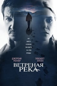 Watch Я плюю на ваши могилы 3 streaming movie