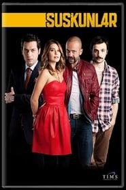 Suskunlar: Season 2