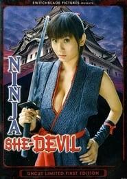 Ninja She-Devil
