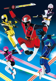 Super Sentai - Season 1 Episode 48 : The Black Supply Depot! Close Call at the Theme Park Season 39
