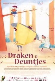 Draken & Deuntjes ()
