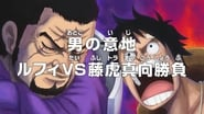 Men's Pride! Luffy vs. Fujitora, Head-to-Head!