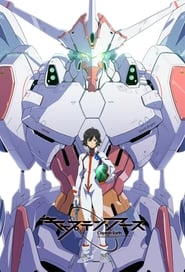 Captain Earth streaming vf poster