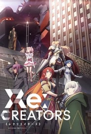 Re:Creators en streaming