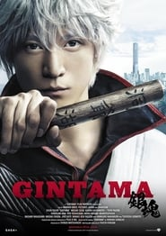 Gintama (2017) BluRay 720p 1.2GB Ganool