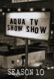 Aqua Teen Hunger Force staffel 10 stream